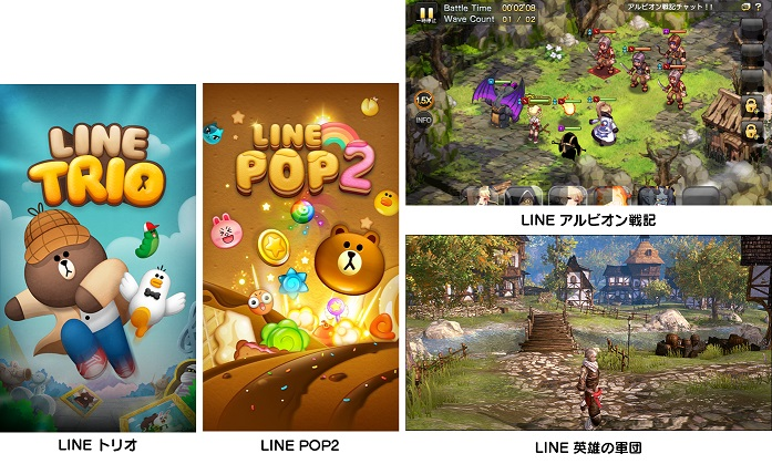/linecorp/ja/pr/LINEGAMEimagesmall.jpg