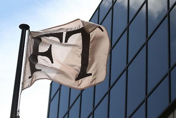 日経、英紙フィナンシャル・タイムズを1600億円で買収合意 - LINE NEWS