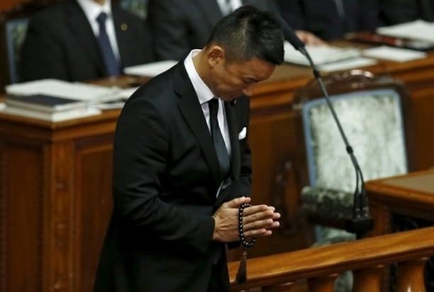 参院議長、山本太郎氏を厳重注意 「品位を汚す行為」 - LINE NEWS