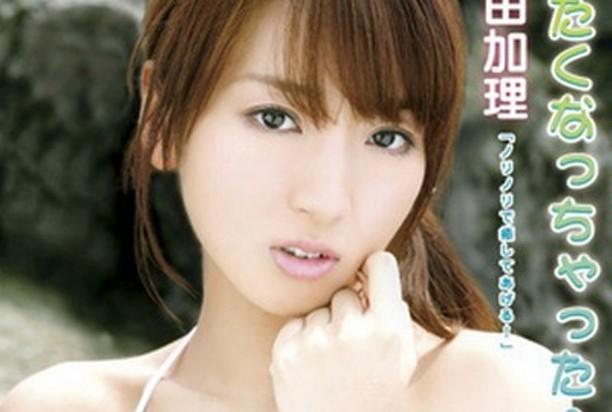 元AKB48、出資者募集の「現金狙い」商法が大ブーイング - LINE NEWS LINE NE