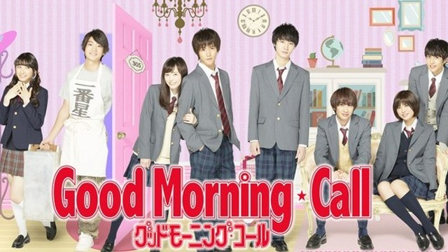 Good Morning Teacher Japanese : Good morning call and japanese drama on
